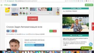 Заработок на просмотре видео! Видео платформа Viuly! Регистрация 10.0000 viu (криптовалюта)