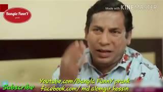 ঈদের বিশেষ নাটক জমজ ৭ | Bangla New Comedy Natok 2017 | Mosharraf karim | Prova | Eid Natok Jomoj 7