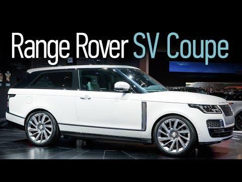 Самый дорогой Range Rover SV Coupe. Минус две двери, плюс две цены