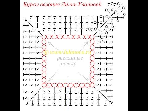 Реглан крючком схема - Ringer