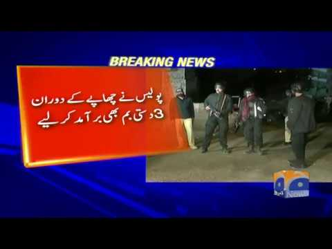 Breaking News - Security forces foil New Year Eve terror bid in Karachi