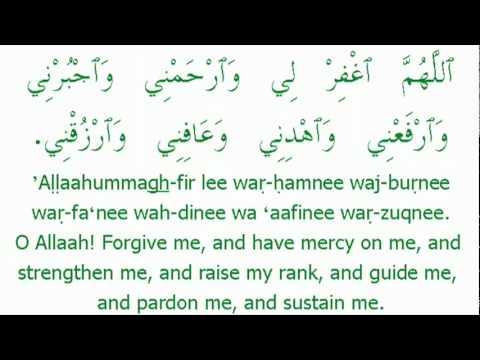 The Adhkaar between the Two Sajdahs (no sound)
