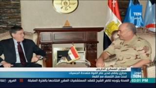 موجز TeN - حجازي يلتقي مدير عام القوة متعددة الجنسيات لبحث سبل التنسيق مع القوة