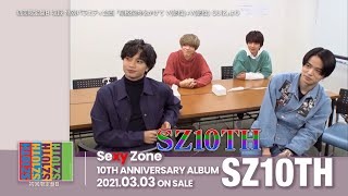 10TH ANNIVERSARY ALBUM「SZ10TH」(2021.3.3 release)より 詳しくはコチラ⇒ https://topjrecords.jp/6186 ○10TH ANNIVERSARY ALBUM「SZ10TH」【全3形態】 ...
