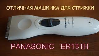 машинка для стрижки волос Panasonic ER-131
