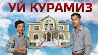 ТУРСУНБЕККА УЙ КУРАМИЗ 17-QISM