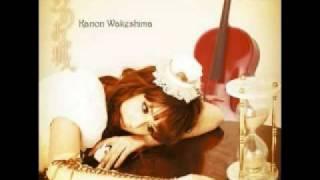 Suna no oshiro .:Kanon Wakeshima:.