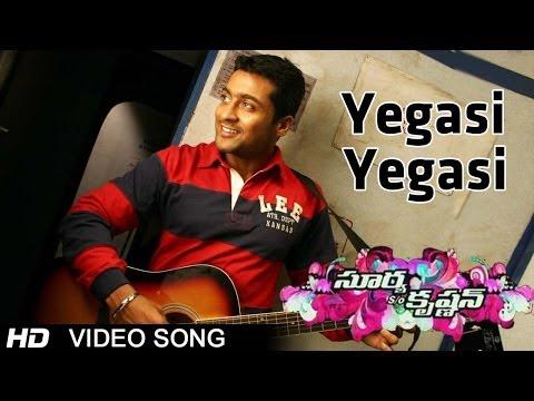 Surya Son Of Krishnan Movie | Yegasi Yegasi Video Song | Surya, Sameera Reddy, Ramya