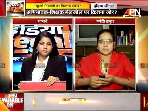 Pradyuman's mother speaks on Ryan school's response post her child's death