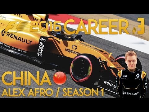 F1 2016 Game Career Mode - Part 3 CHINESE GRAND PRIX (PS4 Gameplay)