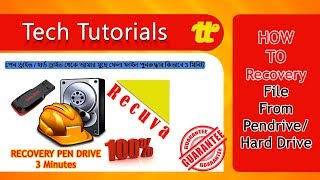 How to recovery PENDRIVE / SD CARD in 3 minutes I Bengali | Tech Tutorials