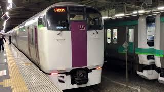 215系 湘南ライナー3号 到着~発車シーン 51號
