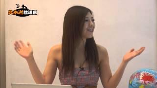 アイドル、バラエティ、幅広く活動している渋沢一葉が 番組のタイトル通...