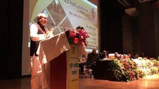 कृषि वानिकी समागम के कार्यक्रम में भाग लेते हुए मुख्यमंत्री नीतीश कुमार