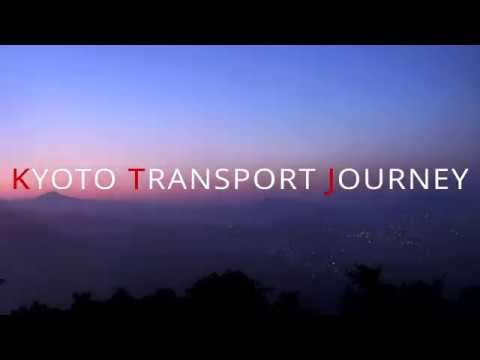 KYOTO TRANSPORT JOURNEY 京都のいろいろな乗り物に乗って観光する旅