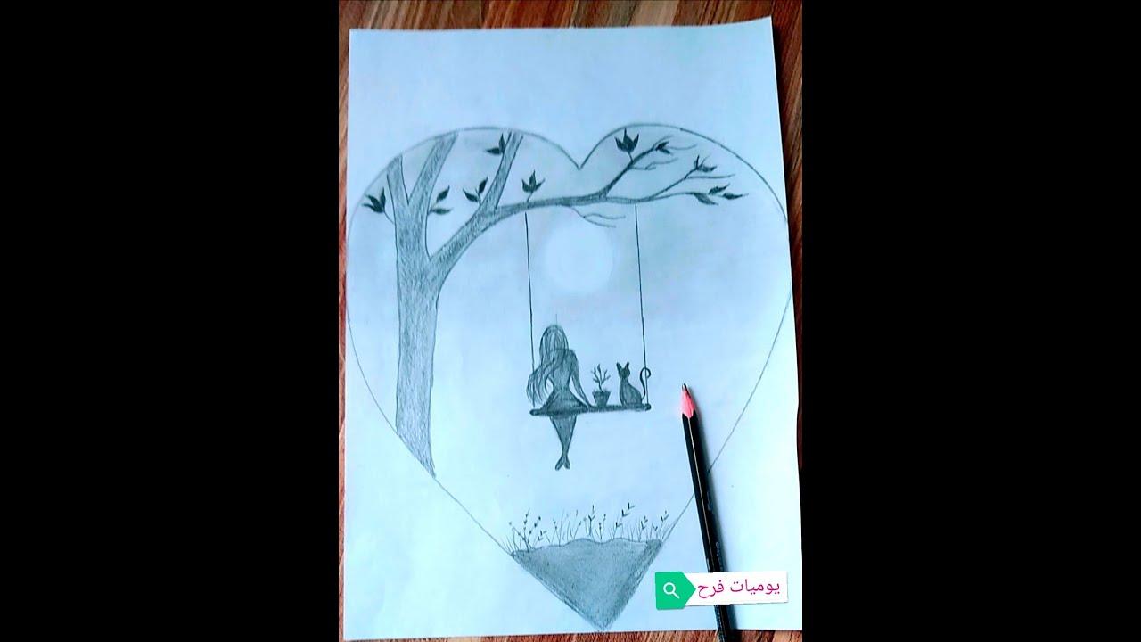 How to draw alone girl... رسم بنت وحيدة بقلم الرصاص سهل جداا