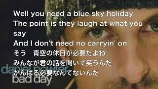 日本語字幕付きです!カラオケ練習用にどうぞ♪ 洋楽でも歌いやすいカラ...