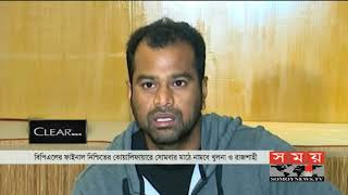 ফাইনাল নিশ্চিতের কোয়ালিফায়ারে পয়েন্ট টেবিলের শীর্ষ ২দল! | BPL Cricket Update | Somoy TV