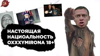 OXXXYMIRON | ЕГОР КРИД VS ПОПЕРЕЧНЫЙ | VERSUS | MATRANG #RapNews 304