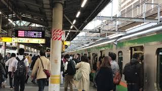 赤羽駅5・6番線新発車メロディー(フル)