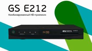 Комбинированный HD-приемник GS E212(, 2014-11-13T11:09:43.000Z)