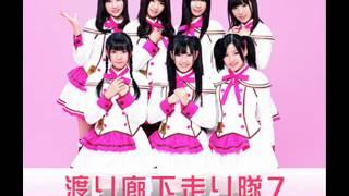 渡り廊下走り隊7 20120304 1/2 当番:小森美果 多田愛佳 岩佐美咲.