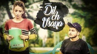 Dil Ch Vsaya: Ammu (Full Song) | Rox A | Latest Punjabi Songs 2017 | T Series