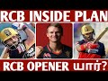ROYAL CHALLENGERS BANGALORE   RCB INSIDE PLAN   SPORTS TOWER
