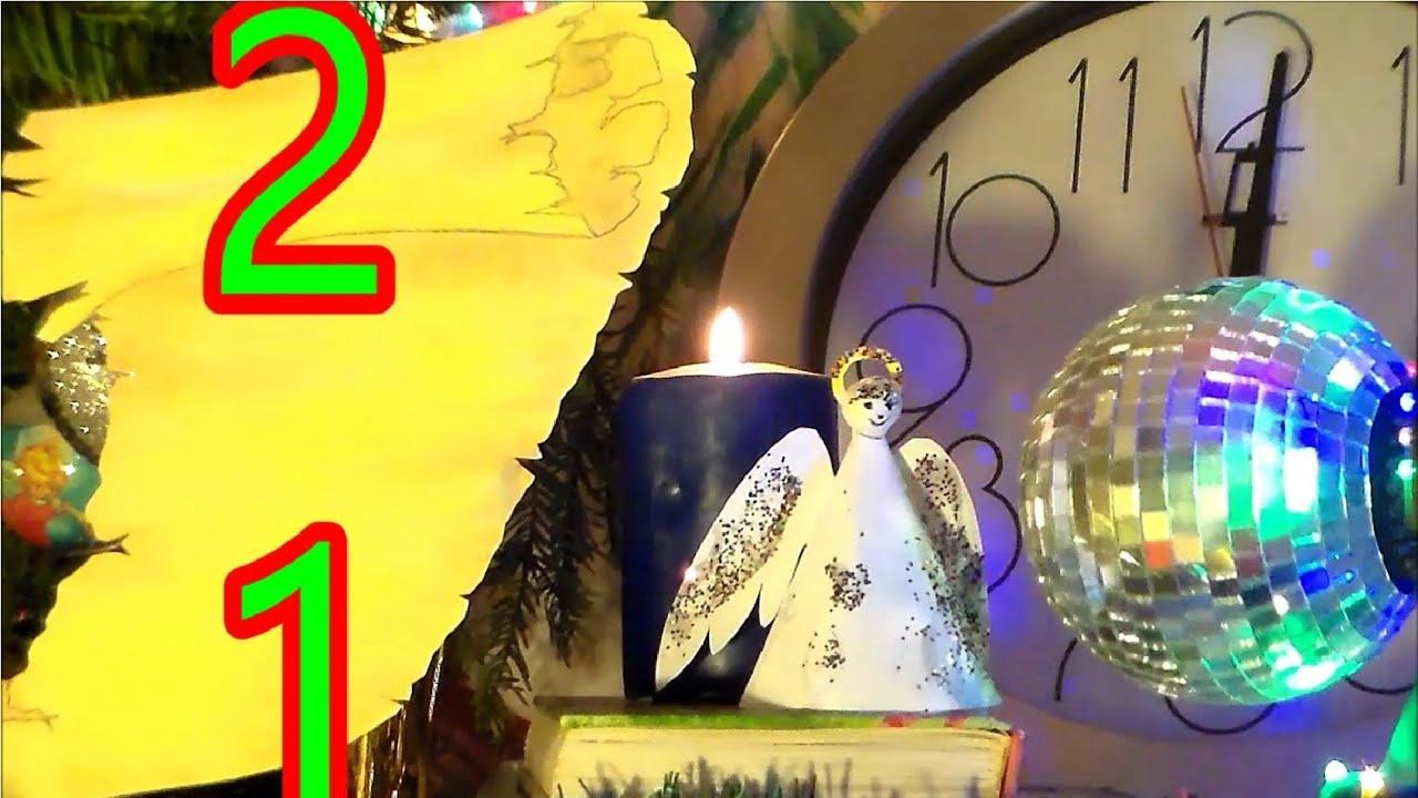 Bonne Année 2020 Vœux De Santé Joie Amour Argent Et Bonheur