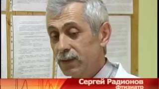 видео Общий анализ крови при туберкулёзе лёгких