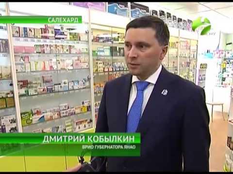 Интернет-аптека, поиск лекарств в аптеках Москвы с