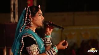 Khol Aado Khol Mari | Radheshyam Bhat | Kalu Mata Live | Prg Live 2016 | Full Hd Video