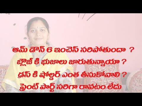 Mudhra Tailoring Guru Live 5 || Blouse And Dress Cutting And Stitching Doubts In Telugu