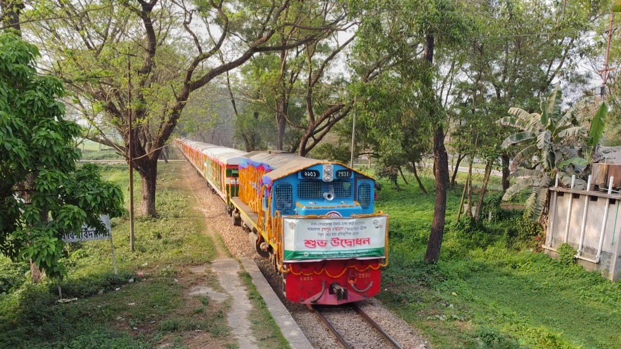Brand New Brahmaputra Express Train First Journey || Bangladesh Agricultural University
