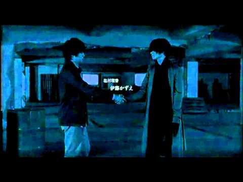 Ryosuke Miura - Anata no tame ni