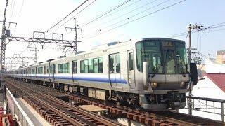 JR阪和線 美章園駅の223系・225系快速 JR Hanwa Line Bishōen Station (2019.3)