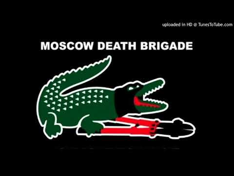 Moscow Death Brigade - Collateral Murder