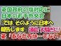 【キックの鬼】沢村忠の真実 - YouTube