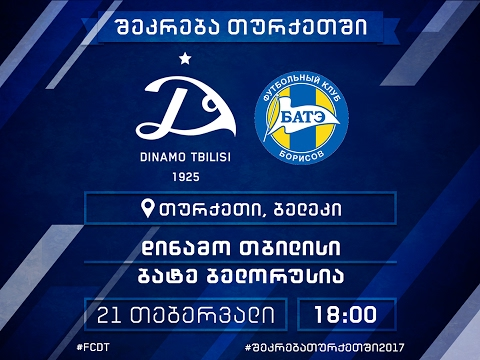 Dinamo - Bate
