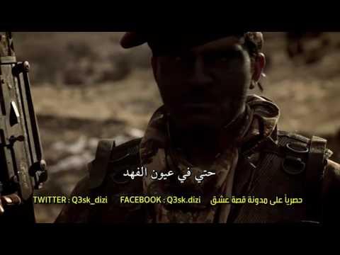 مسلسل المحارب Savaşçı اعلان الترويجي 2 زوروا رابط صفحتنا اسفل للفي ديو YouTube