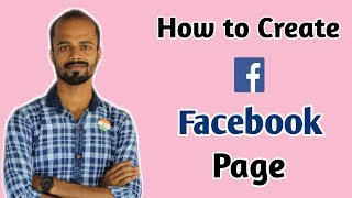 Facebook Page | How to Create a Facebook Page | How to Make a Facebook Page