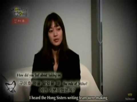 [MGIG DVD] Shin Min Ah's Interview [Engsub] PART 1/3