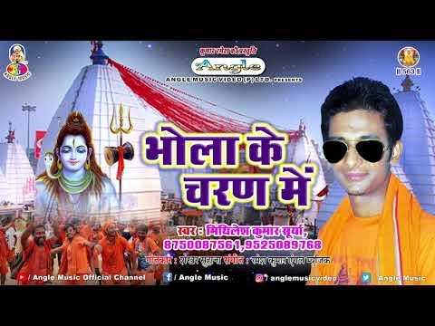 Download Jindagi Ka Bharosa Nahi Mithlesh Kumar Kushwaha Bhojpuri