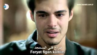 Güneşin Kızları - Savaş | Hüsran _ Mustafa Ceceli (مترجمة)