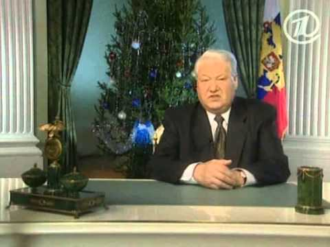 Поздравление Б.Н. Ельцина и В.В. Путина с новым 2000 годом - Видео из ютуба