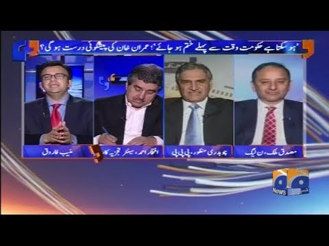 Aapas Ki Baat - 15-November-2017 - Geo News