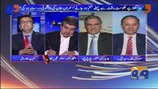 Is the opposition accusation of Shehla Raza's attitude justified? Aapas Ki Baat - 15-November-2017