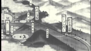 群馬ニュース第3号「開発される赤城山」昭和31年