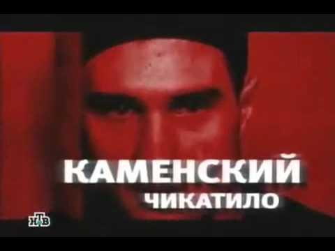 Каменск Шахтинский Ублюдок