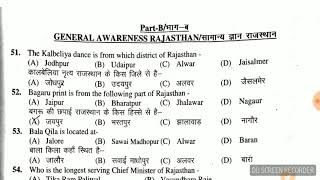 BSTC ANSWER KEY (part :-Rajasthan gk)